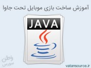 Creating Mobile Games Java